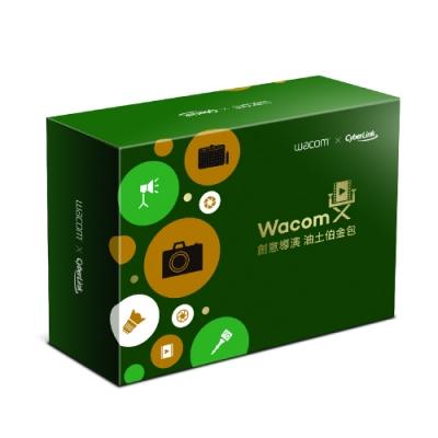 Wacom 創意導演油土伯金包 (創意導演365+自拍棒+課程券)