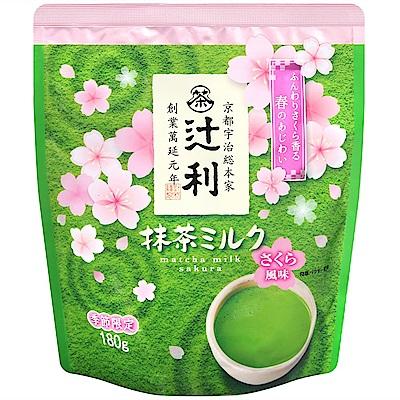 片岡物産 抹茶牛奶粉-櫻花風味(180g)