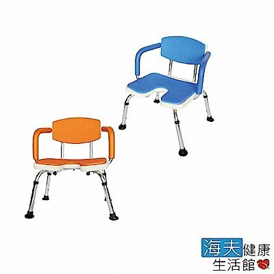 建鵬 海夫 鋁合金 固定式洗澡椅 扶手有靠背 EVA軟墊 U型開口