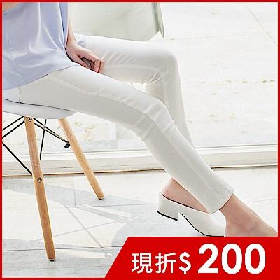 IREAL 純色超彈力修身貼腿長褲
