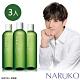 NARUKO牛爾 茶樹淨涼沐浴膠x3 product thumbnail 1