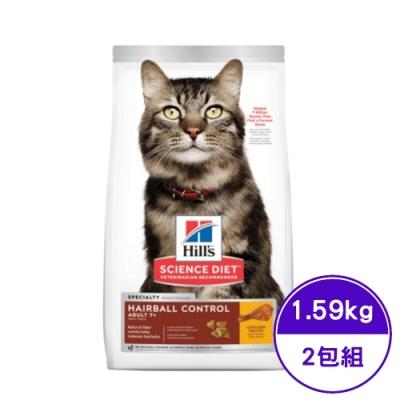 Hill′s希爾思-成貓7歲以上毛球控制-雞肉特調食譜 3.5lb.1.59kg (7533) (2包組)
