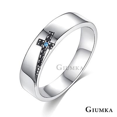 GIUMKA男女情侶戒指925純銀真愛同行單戒