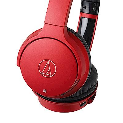 【第二件半價】鐵三角ATH-AR3BT 藍牙無線耳罩式耳機-紅色