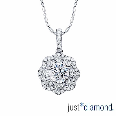 Just Diamond 唯美幻境 GIA 0.3克拉 18K金鑽石墜子