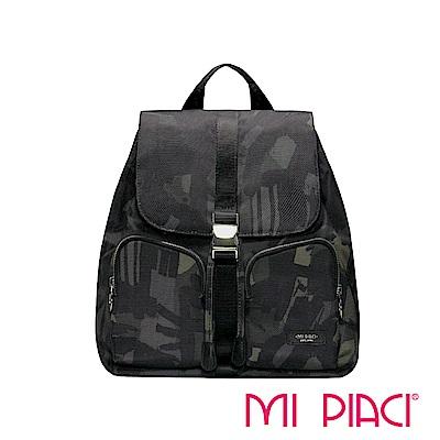 MI PIACI革物心語-Camo迷彩系列束口後背包-1880875