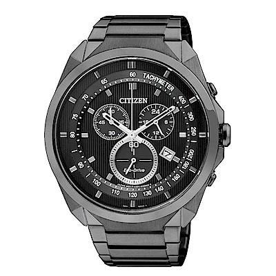 CITIZEN Eco-Drive 未來科技三眼計時大鏡面腕錶(AT2155-58E)