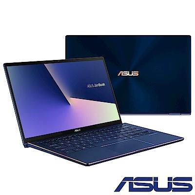 ASUS UX362FA 13吋筆電(i5-8265U/8G/512G/Win10/藍