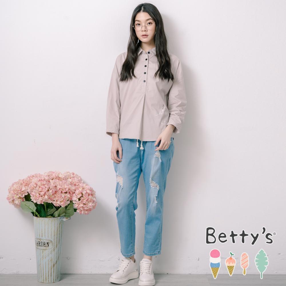 betty's貝蒂思 個性刷破後印花牛仔褲(藍色)