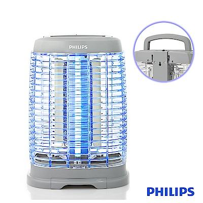 [時時樂限定]飛利浦 PHILIPS LIGHTING 安心捕蚊燈 15W 電擊式-E350