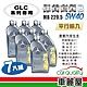 【Mercedes-Benz 賓士】GLC專用 原廠229.5 5W40 1L 節能型機油保養套餐 B product thumbnail 1