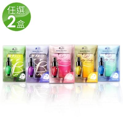 【Dr.Piz 沛思藥妝】超能保濕安瓶面膜(五款可選-3片/盒) - 任選兩盒組