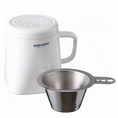 ZERO JAPAN 陶瓷泡茶用馬克杯(白)400cc