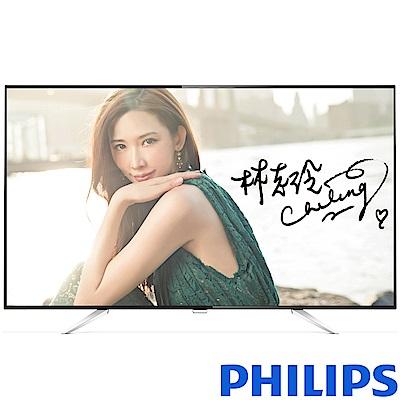 福利品-PHILIPS飛利浦 49吋 4K聯網液晶顯示器+視訊盒 49PUH6681