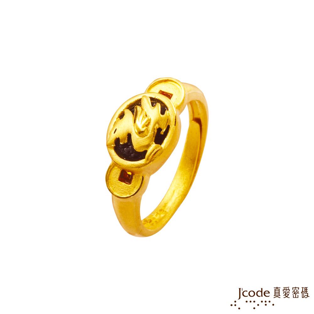 J'code真愛密碼 財源廣進貔貅黃金/水晶男戒指