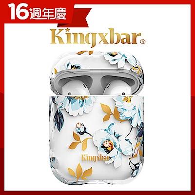 [時時樂限定]Kingxbar AirPods 施華洛世奇彩鑽保護套