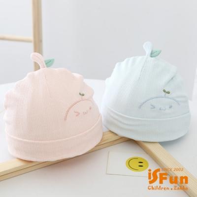 iSFun 豆芽寶寶 棉質嬰兒保暖毛線帽 2色可選