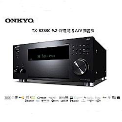 ONKYO TX-RZ730 9.2聲道網路影音擴大機加贈4K HDMI線一組