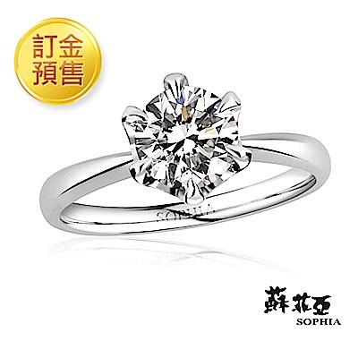 [訂金預售]蘇菲亞 SOPHIA - 經典六爪1.00克拉FVS2鑽石戒指
