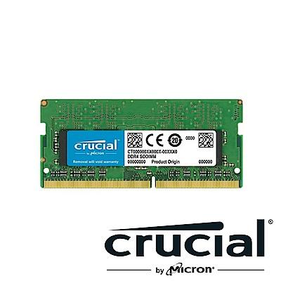 Micron Crucial NB-DDR4 2666/4G 筆記型記憶體 RAM (相容於新舊版CPU)