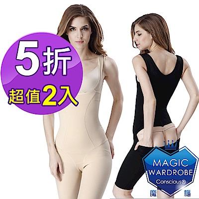 買一送一360丹最新絲滑無痕.後脫式五分式.搶救大象腿塑身衣瘦身衣
