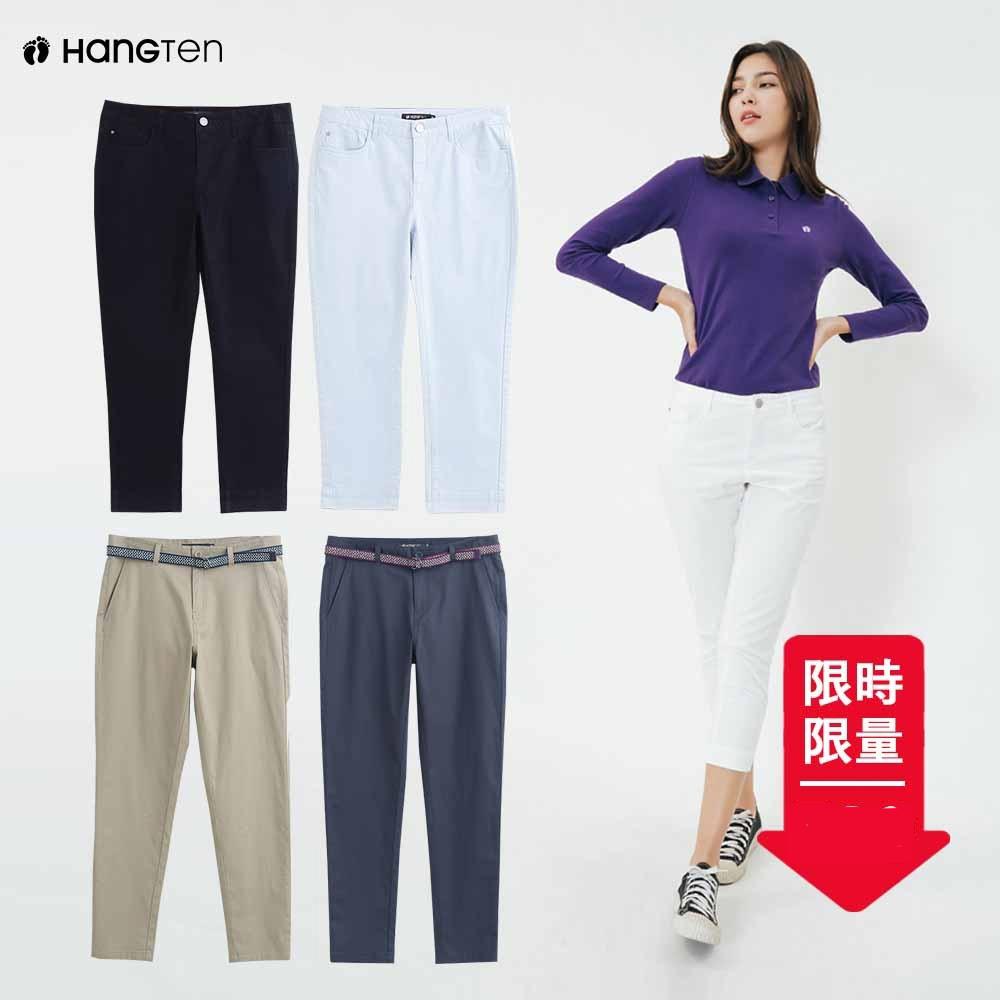 [時時樂限定]Hang Ten-女裝-腰帶造型修身長褲-多款選