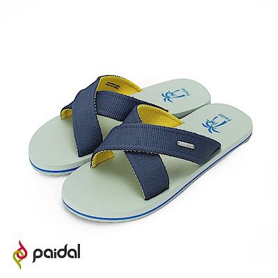 Paida渡假風撞色交叉織帶舒適涼拖鞋-綠