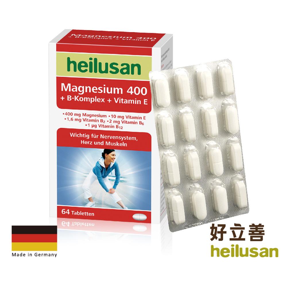德國 歐森-好立善 鎂+B群+E高效強化錠(64錠)