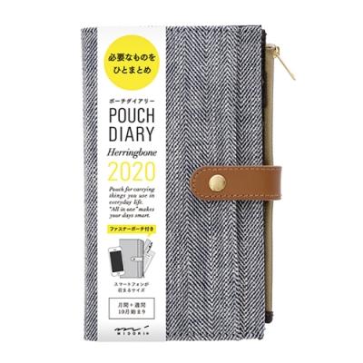 MIDORI Pouch Diary 2020手帳收納包-魚骨紋黑