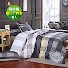 Washcan瓦士肯 幻夢晨曦雙人100%精梳棉六件式兩用被床罩組