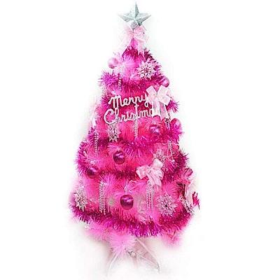 摩達客 6尺特級粉紅色松針葉聖誕樹 (銀紫色系配件)(不含燈)
