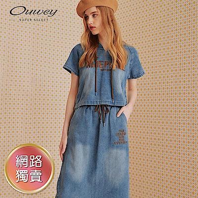 OUWEY歐薇 字母刺繡兩件式連帽套裝(藍)