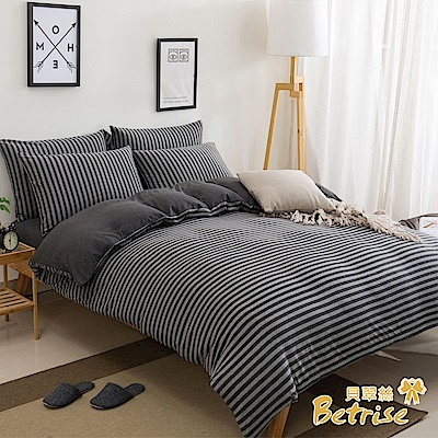 Betrise裸睡主意 加大-100%純棉針織四件式被套床包組 -芝麻牛奶