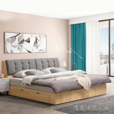 D&T 德泰傢俱 MOLY清水模 6尺收納型雙人床-182x221x94cm