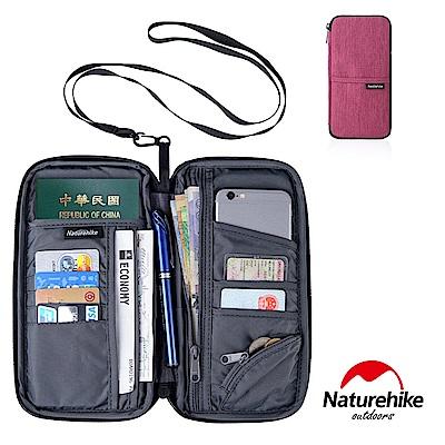 Naturehike 多功能防水旅行護照證件收納包 紅色-急