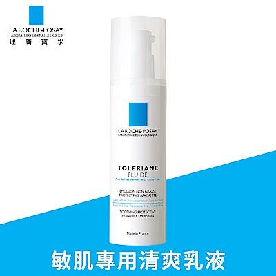 理膚寶水 多容安濕潤乳液 40ml