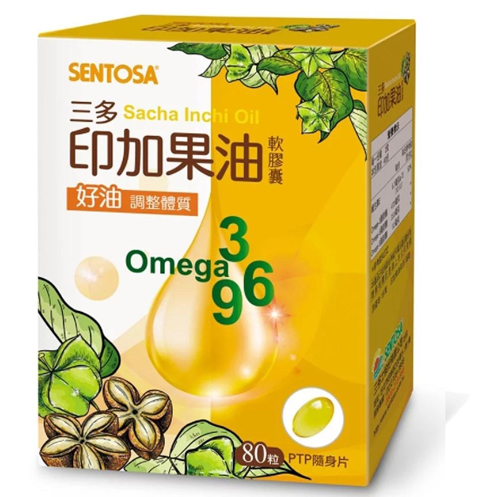 三多 印加果油軟膠囊4入組(80粒/盒)印加果油取自第一道冷壓初榨