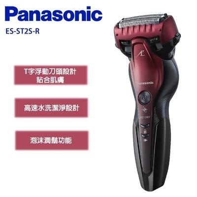 (快速到貨)Panasonic 國際牌 日製三刀頭充電式水洗電鬍刀 ES-ST6S-R-