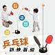 升級版四段式超穩固乒乓球訓練器組 product thumbnail 2