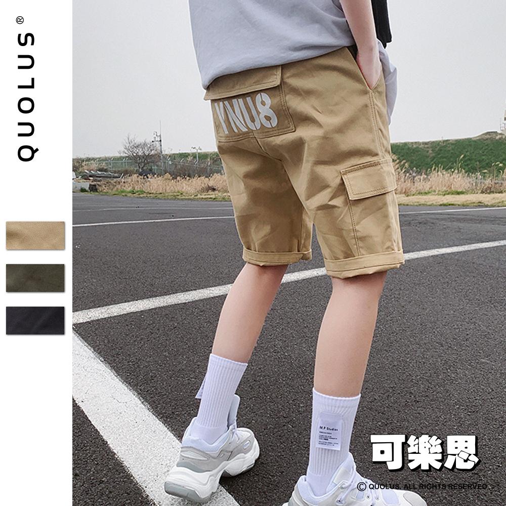 可樂思 高機能英文字多口袋男生休閒短褲 五分褲 工作褲 男