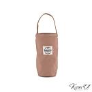 Kiiwi O! 輕便隨行系列帆布飲料袋 IRIS 乾燥玫瑰粉