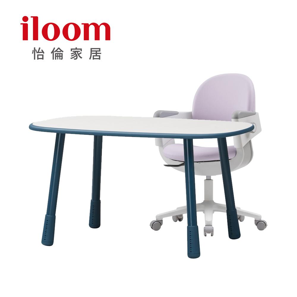 【iloom怡倫】Ringo-i 一秒收心固定型成長椅 夢幻粉紫+1200型三段式藍長方桌