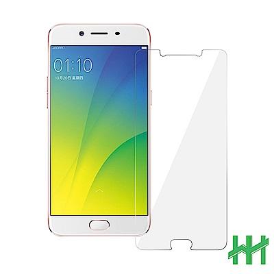 鋼化玻璃保護貼系列 OPPO R9S (5.5吋)