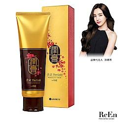 ReEn 黃金潤膏洗髮精華250ml