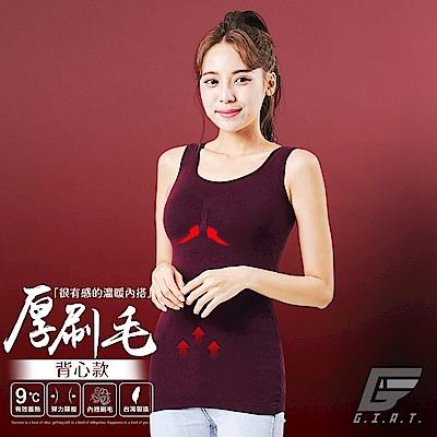 GIAT 200D厚刷毛塑形保暖衣(保暖背心/暗紅)