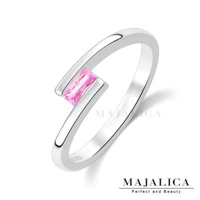 Majalica女戒尾戒925純銀戒指刻字推薦品牌 晶燦粉鑽 單個價格(MIT)