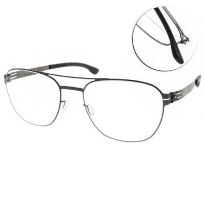 ic!berlin眼鏡 德國薄鋼雙槓飛官款/霧槍黑#MITTE GRAPHITE