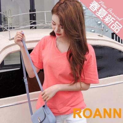 純色V領短袖捲邊T恤 (共三色)-ROANN