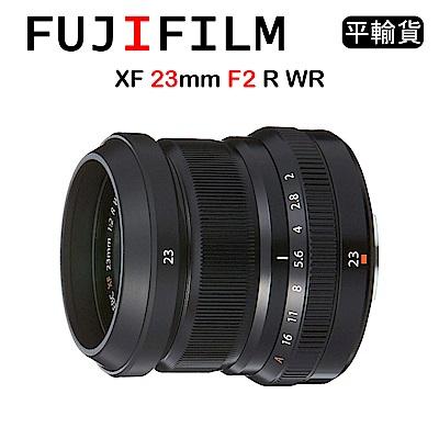 FUJIFILM XF 23mm F2 R WR (平行輸入) 白盒