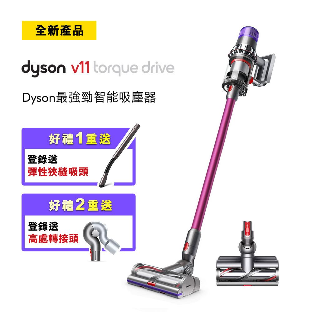 dyson 戴森 SV14 V11 Torque手持無線吸塵器(新款高扭矩吸頭)